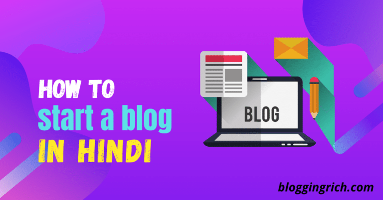 How to start a blog in hindi