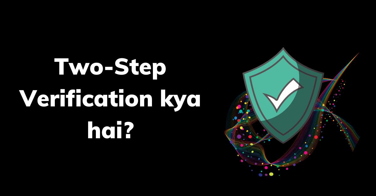 Two step verification kya hai