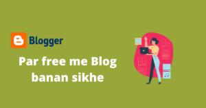 Blog kya hai boogger pr free me blog kaise banaye